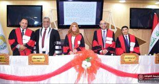 جامعة الكوفة-كلية القانون مناقشة رسالة ماجستير حول المسؤولية الانضباطية للصحفي (دراسة مقارنة )