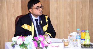 أسرة كلية القانون تتقدم بالتهاني والتبريكات إلى المدرس المساعد محمد حسن جاسم الظالمي.