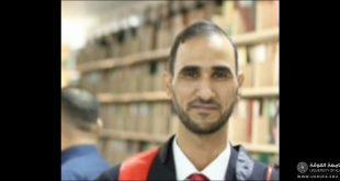 أستضافه الدكتور أحمد عبيس كزائر دولي في المحكمه الجنائية في لاهاي