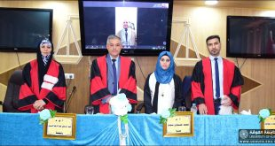 University of Kufa-Faculty of Law discusses an MA thesis (The Effect of Annexation and Separation on The Nationality of Persons – A Comparative Study)
