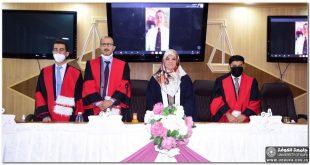 مناقشة رسالةماجستير في جامعة الكوفة كلية القانون في موضوع التنظيم القانوني لاختصاص مجلس الدولة العراقي في مجال التقنين