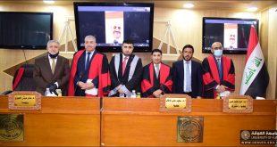 مناقشة علمية في جامعة الكوفة كلية القانون في اختصاص القانون  العام بعنوان (تطوير الثروة النفطية والغازية في دستور جمهوية العراق لسنة ٢٠٠٥ – دراسةمقارنة)