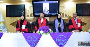 Kufa University-Law Faculty addresses an MA thesis (Proof of Commercial Transactions between Exclusivity and Monotheism)