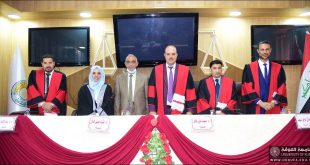University of Kufa-Faculty of Law discusses an MA thesis (The Constitutionality of the Establishment of the State Council by Law No. 71 of 2017 – A Comparative Study)